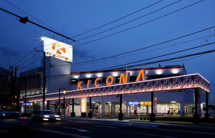 KICONA 小田原扇町店